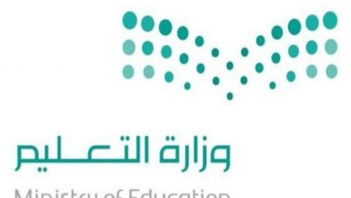 "Photo of وزارة التعليم تدعم سلوكيات ""الذوق العام"" في المناهج والأنشطة اللاصفية"