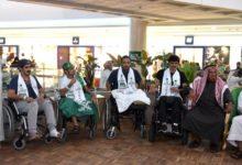 Photo of فريق السلام السعودي للبحث والإنقاذ يحتفل بأبطال الوطن
