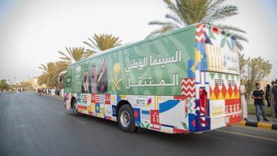 """Photo of الأمير فيصل بن مشعل يدشن حافلة """"السينما الوطني"""" التابعة لتعليم المنطقة بمدينة بريدة"""