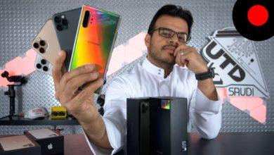 Photo of جالاكسي نوت 10 بلس ضد iPhone 11 Pro Max .. المقارنة الشاملة🔥
