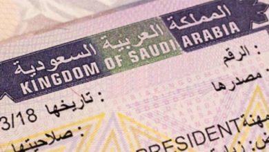 Photo of مرسوم ملكي بإعادة هيكل تأشيرات الحج والعمرة والزيارة.. هذه تكلفتها ومدة الإقامة المسموحة