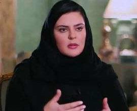 "Photo of الأميرة ""لنا"" تكشف تفاصيل اللحظات الأخيرة لوالدها الأمير الراحل سعود الفيصل (فيديو)"