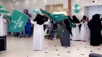 Photo of «الصحة» تعلّق على «فيديو الرقص» بأحد المستشفيات: تصرف فردي من موظفتين