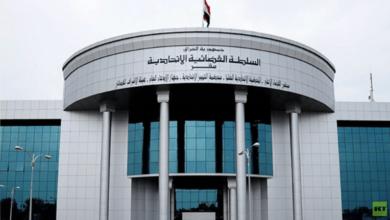 Photo of العراق.. عصابة تتاجر بالفتيات وتبيع الواحدة مقابل 20 ألف دولار