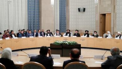 Photo of بيان لعدم استخدام الأراضي الأفغانية كمنصة لانطلاق الهجمات الإرهابية