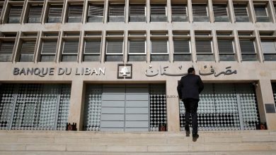 Photo of استمرار اغلاق البنوك في لبنان مع تأمين رواتب الموظفين