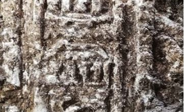 Photo of اكتشاف معبد بطلمي بمصر عمره اكثر من الفين عام