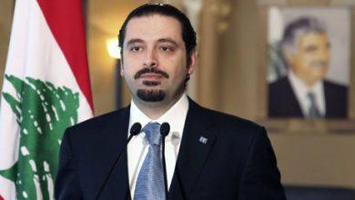 Photo of الحريري يصرح عن الاصلاحات الجديدة بعد التظاهرات
