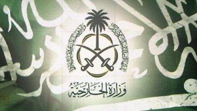 Photo of السعودية تثني مجهود الولايات المتحدة الامريكية لمحاربة داعش