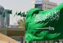 Photo of نعت المملكة السعودية رسميا أربعة قتلوا عند الحدود مع اليمن