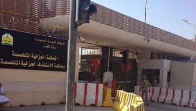 Photo of القبض على خلية داعشية بالسعودية والبدء في اجراءات المحاكمة