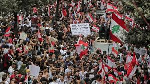 Photo of تزايد احتجاجات لبنان على الرغم من اتفاقات الحكومة بالاصلاح