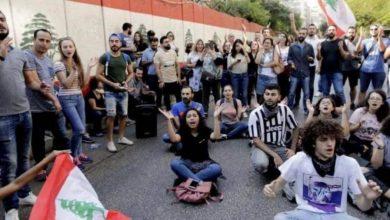 Photo of تنديدات المتظاهرين اللبنانين بالسياسة المالية