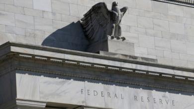 Photo of خفضت بنوك مركزية خليجية وعربية سعر الفائدة الرئيسي