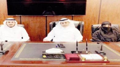 Photo of المحامية رباب المعبي محكما معتمدا لفض نزاع تجاري بالمملكة العربية السعودية