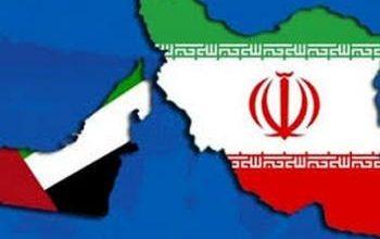 Photo of مناقشة قادة الجيوش العربية والاجنية بالرياض لصد هجمات ايران