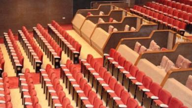 Photo of المسرح البلدي بصفاقس سنوات من العطاء