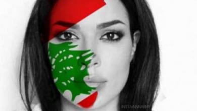 Photo of اللبنانية نادين نجيم و صورة لها بتوتير مطبوع على وجهها علم لبنان