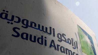 Photo of هيئة السوق المالية السعودية الموافقة على طلب شركة النفط الحكومية السعودية أرامكو