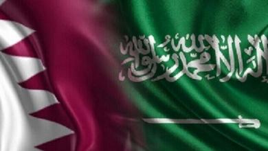 Photo of الاتحاد السعودي لكرة القدم مشاركة المنتخب الأول كأس الخليج لكرة القدم خليجي 24 والتي تستضيفها قطر