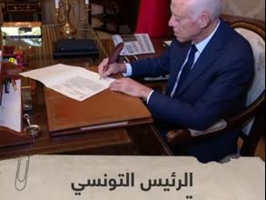 Photo of الرئيس التونسي يكتب بريشة تكليف الحبيب الجملي النهضاوي بتشكيل الحكومة