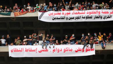 Photo of هيئة النزاهة العراقية تبدأ في لم شمل الفاسدين بالسجون
