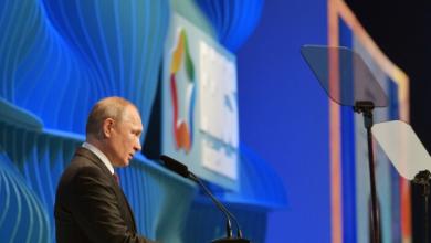 Photo of بوتين الاقتصاد العالمي يعاني من المنافسة غير المنصفة متأثرا بالعقوبات والحمائية ذات الدوافع السياسية.