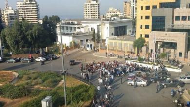 Photo of لبنان اعتصم المحتجين أمامقصر العدل في بيروت وجابت مسيرة طلابية شوارع العاصمة
