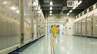 Photo of منظمة الطاقة الذرية الإيرانية استئناف تخصيب وإنتاج اليورانيوم في فوردو