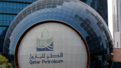 Photo of قطر للبترول نجاح تشغيل مشروع مصفاة مسطرد الواقعة شمالي العاصمة المصرية القاهرة