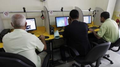 Photo of عودة الإنترنت في العاصمة العراقية بغداد وعدد من مدن البلاد