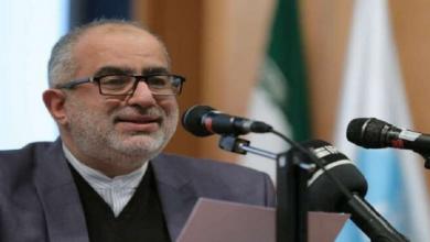 Photo of حسام الدين آشنا السفارة الأمريكية في طهران أيضا مُغلقة منذ سنين طويلة