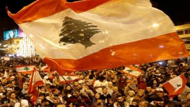 Photo of بالصور جموع غفيرة من اللبنانيين للتظاهر في شوارع مدينتي طرابلس وصيدا
