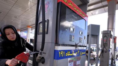 Photo of الشركة الوطنية الإيرانية للنفط تنفي تعرض أي من محطات تعبئة الوقود في البلاد إلى هجمات
