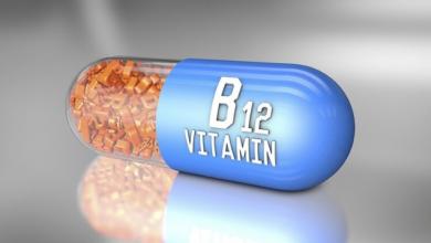 Photo of فيتامين B12 الحفاظ على صحة أعصاب الجسم وخلايا الدم وكذلك إنتاج الحمض النووي