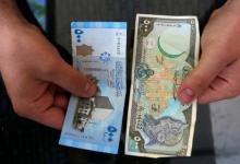 Photo of أسعار صرف الليرة السورية في السوق السوداء