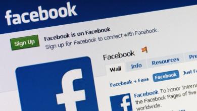 """Photo of عرض قطع أثرية من الشرق الأوسط للبيع في """"فيسبوك"""""""