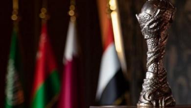 Photo of منافسات النسخة الـ24 من بطولة كأس الخليج لكرة القدم