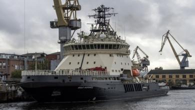 Photo of كاسحات الجليد الروسية عبارة عن سفن قادرة على السير بسرعة كافية لتحطيم الجليد