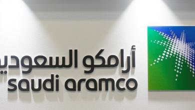 "Photo of ""أرامكو"" السعودية حجم اكتتاب الأفراد في أسهمها تخطى العدد المعروض تخطى 47.411 مليار"