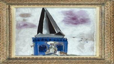 Photo of لوحة القرن العشرين لمارك شاغال رج الأجراس لكاتدرائية شامبون بمزاد بـ10 ملايين روبل