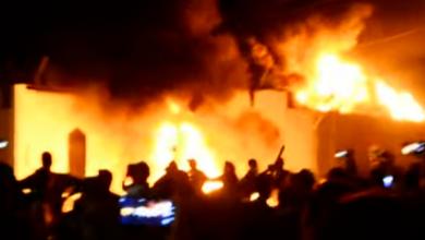 Photo of العراق : إحراق مقر القنصلية الإيرانية في مدينة النجف جنوب العراق للمرة الثانية خلال أقل من أسبوع