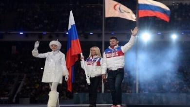 Photo of روسيا تعتزم الاستئناف ضد إيقافها الدولي