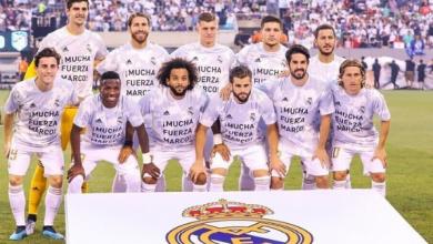 """Photo of نادي ريال مدريد الإسباني قميص رابع سيظهر بشكل حصري في لعبة """"الفيفا"""" الإلكترونية الشهيرة"""