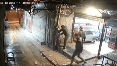 Photo of مواطن لبناني سكب مادة البنزين على جسمه ثم أضرم النار بنفسه