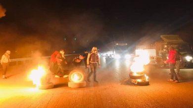 Photo of العراق : تظاهر المئات من المحتجين في محافظتي الديوانية وميسان جنوبي العراق