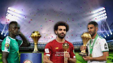 Photo of جائزة أفضل لاعب إفريقي لكرة القدم للعام 2019 تقام بمدينة الغردقة المصرية