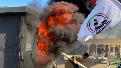 Photo of العراق : اقتحم عدد من المحتجين نقطة التفتيش الأولى في السفارة الأمريكية