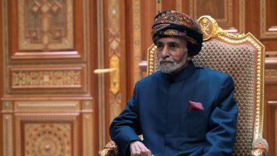 Photo of أعلنت مسقط أن سلطان عمان : قابوس بن سعيد آل سعيد  في حالة صحية مستقرة