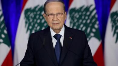 Photo of لبنان رئيس الجمهورية هدف من خلال الإفساح في المجال أمام المشاورات بين الكتل النيابية
